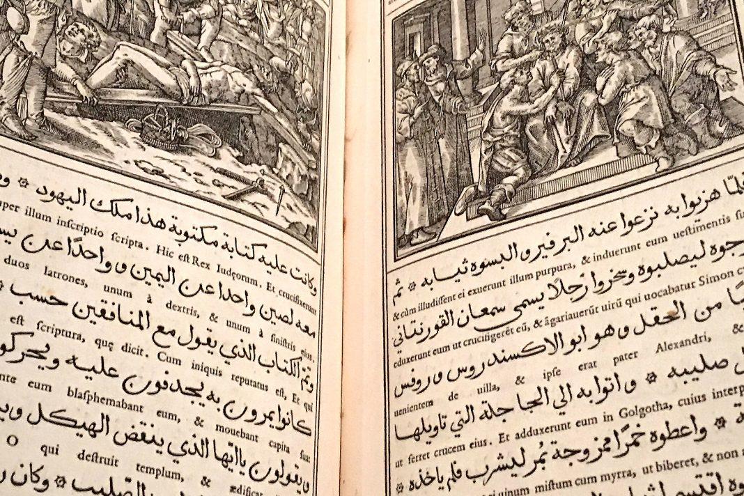 Chrétiens d'Orient - IMA _ Tourcoing - MUba - Art - Monde Arabe - Orient - Syrie - Migrants - Palestine - Irak - Persécutions - Orient - Christianisme - Arméniens - Egypte - Génocide -