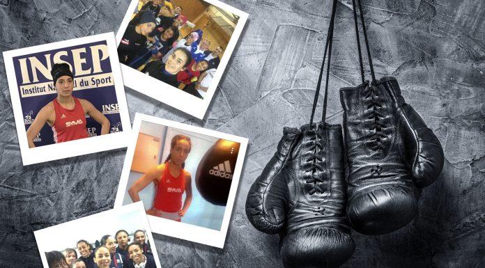 Rima Boxeuse