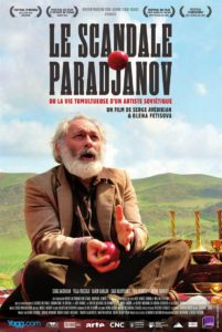 Serge avedikian - dvd - tamasa - paradjanov - syma news - florence yeremian - film - cinema - movie - union sovietique - urss - poete - artiste - cineaste - folklore - russie - georgie - armenie - ukraine -