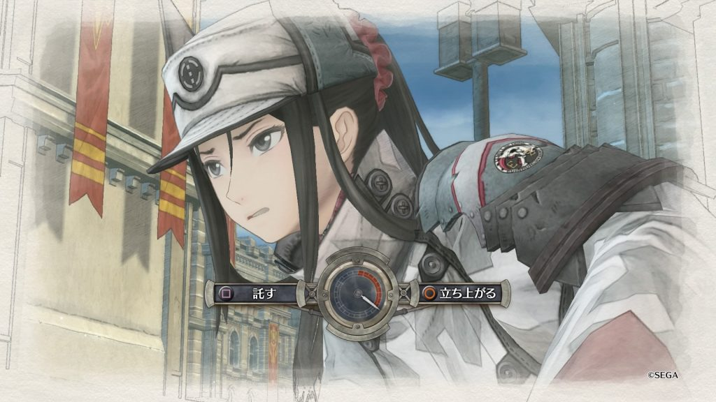 Valkyria Chronicles 4 Sega PS4 Strategie RPG JRPG
