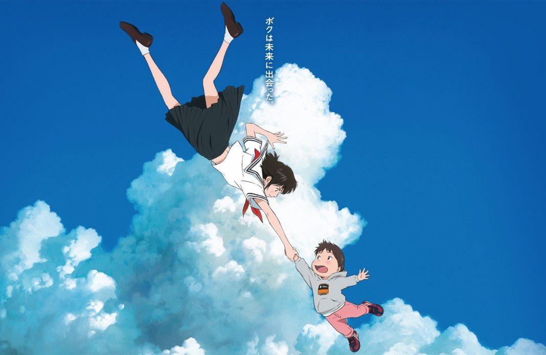 Mirai ma petite soeur - mamoru hosoda cinema animation japonaise enfance Japon