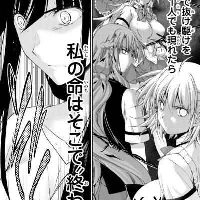 when the game ends ryukishi07 manga harem death game yukari higa kodansha japon scolaire suspense