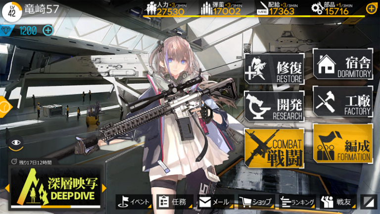Girls Frontline Sunborn stratégie iphone android Japon microtransactions arme fusil free to play