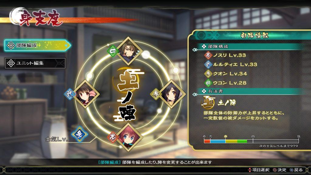 Utawarerumono Zan Aquaplus NIS America Action RPG jeu de rôles PS4