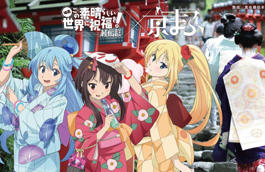 kyoto manga anime fair kansai animation japonaise fate go val love shopping salon hatsune miku danmachi