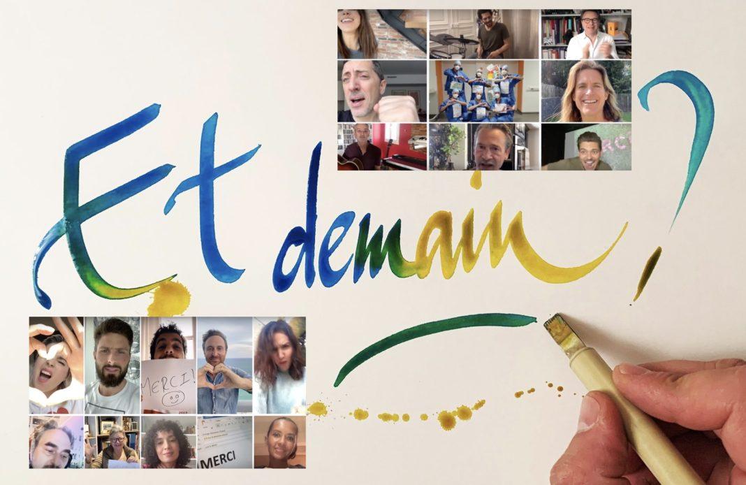 Et demain - collectif - caritatif - fondation hôpitaux de Paris Hôpitaux de France - solidarité - dons