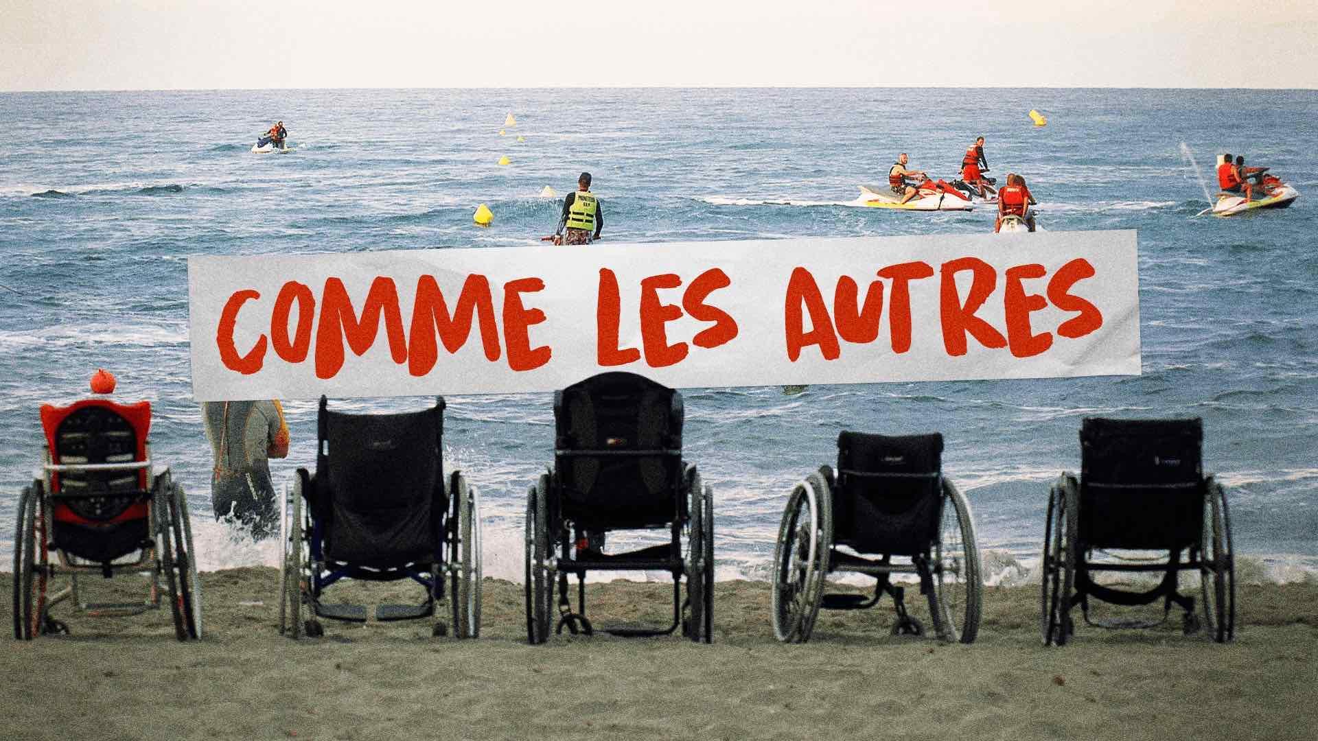 Comme les autres - France 2