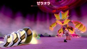 Pokemon épée bouclier switch nintendo jeu de roles JRPG dlc eshop ramoloss jeu vidéo gigamax