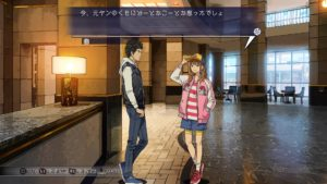 root film kadokawa visual novel japon shimane enquete cinema