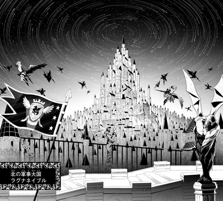Odin Sphere Mercedes Atlus Vanillaware manga PS4 PSVita heroic fantasy livre conte mythologie nordique