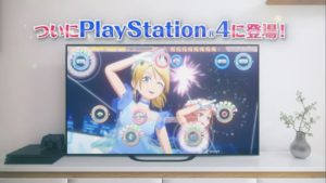 PS5 PS4 Atelier Koei Tecmo Koch Media Love Live SquareEnix Guily Gear Strive sony mages steins gate indé