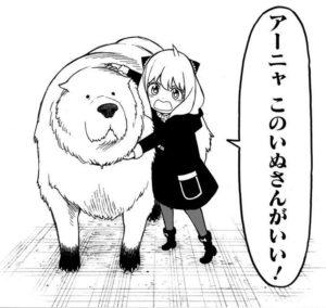 spy x family manga jump mangaka tatsuya endo humour guerre froide shonen