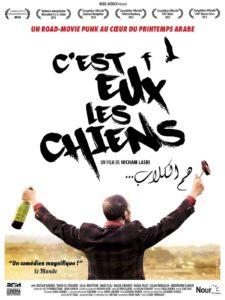 Hicham Lasri - cest eux les chiens - film - cinema - syma news - film arabe - maghreb