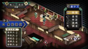Nintendo Switch no more heroes squarenix final Fantasy 7 remake Caligula samurai warriors atelier koei tecmo ninja gaiden sony PS4 PS5 pokémon diamant perle nis america furyu xenoblade 2 pyra