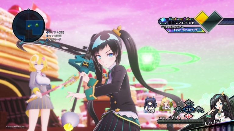 Neptunia Virtual Stars PS4 JRPG jeu de roles parodie bishojo tir jeu vidéo Blanc Noire Neptune Vert