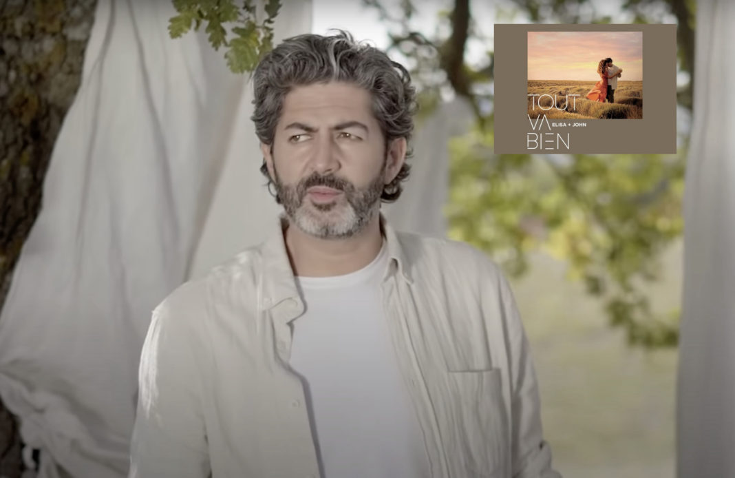 John Mamann - Tout va bien - Elisa Tovati - Interview - Entretien -