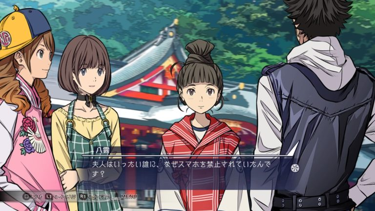 root film kadokawa games visual novel policier enquete PS4