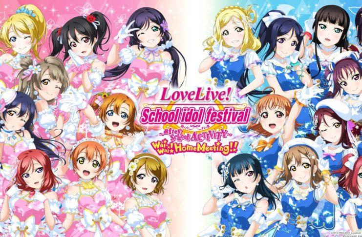Love Live SquareEnix anime PS4 rythme