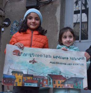 Art - kunst - exposition - enfant- armenie - syma - gopikian - yeremian