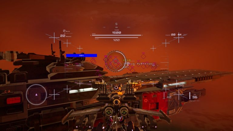wing of darkness shoot em up production exabilities science fiction drame PS4 Switch