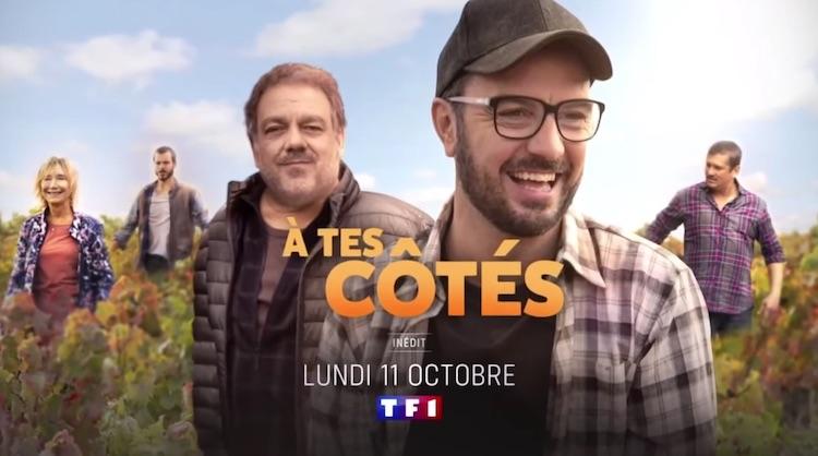 à tes côtés - TF1 - Jarry -