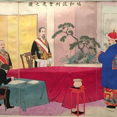 meiji splendeurs du japon imperial exposition paris japonismes 2018