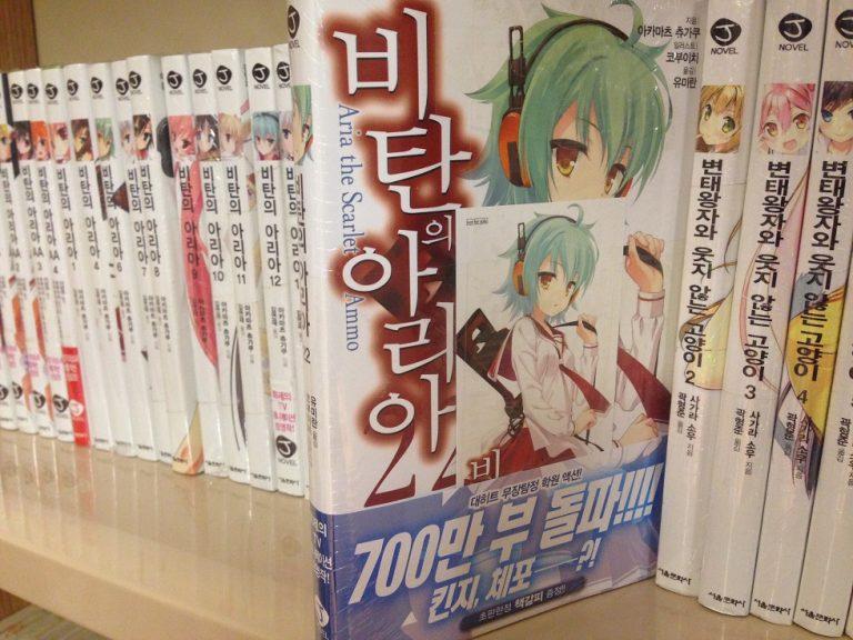 Japon Corée du Sud guerre cuisine manga jeu vidéo Busan Séoul histoire