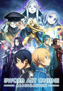 Sword Art Online Alicization anime manga wakanim kirito eugeo Alice réalité virtuelle VR light novel Reki Kawahara Underworld