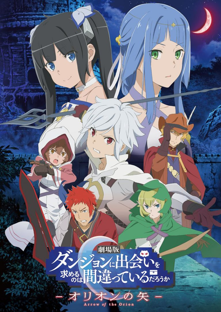 is it wrong to pick girls in dungeons danmachi arrow of the orion familia myth bell hestia artemis grand rex wakanim anime manga cinéma