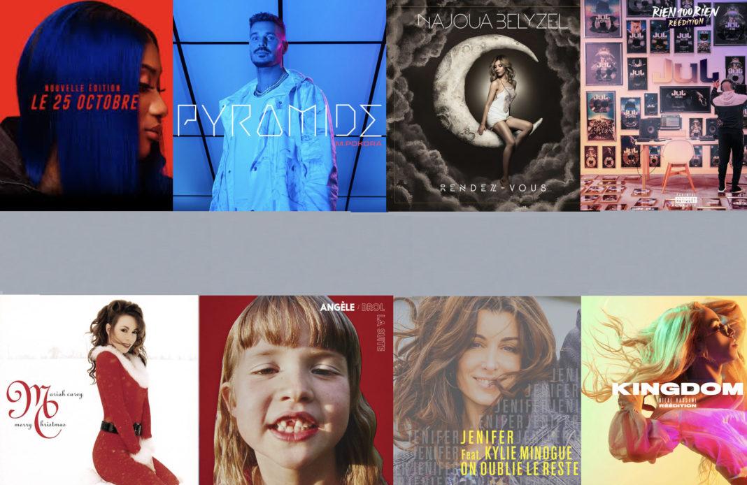 réédition albums - sorties musicales - musique
