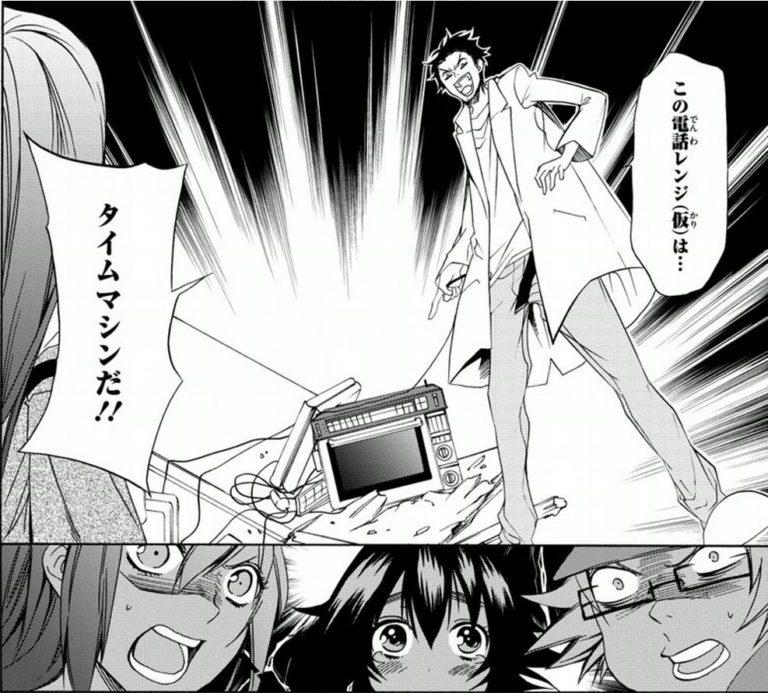 Steins Gate visual novel 5pb Mages mana books science fiction roman récit histoire japon akihabara xbox360 psp PSVita PS4 jeux vidéo