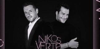 Nikos Vertis - Amir - Si on n'aime qu'une fois - duo