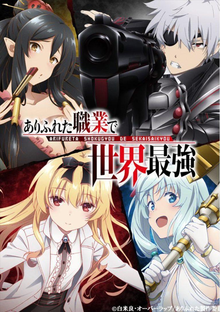Arifureta from commonplace to world's strongest ryo shirakome anime wakanim light novel adaptation isekai heroic fantasy hajime yue shea tio shizuku kaori