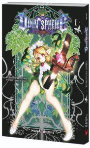 Robotics Notes Numskull games Mana books hatsune miku Sega PS4 Switch Odin Spere the last of us II ghost of tsushima PS4 PS5 Switch Falcom JRPG action Nippon Ichi Software horreur visual novel