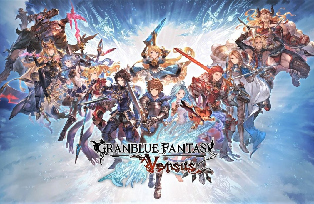 granblue fantasy versus marvelous cygames ps4 jeu de combat jeu en ligne invocation japon smartphone