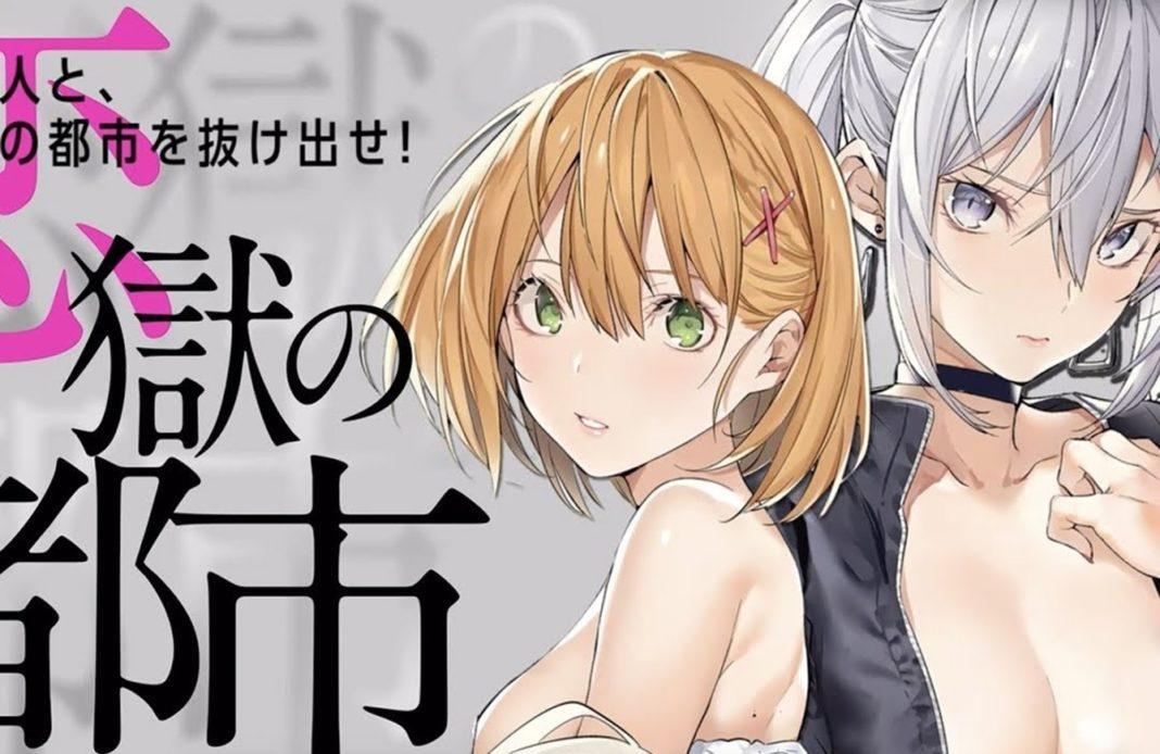 rengoku no toshi jump shueisha seinen manga violence erotisme suspense science-fiction SF japon
