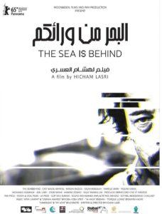 lasri-film-cinema-cineaste-maroc-arabe-maghreb-symanews-the-sea-is-behind